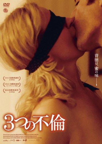 drama-antares-japan-dvd-atvd-15930