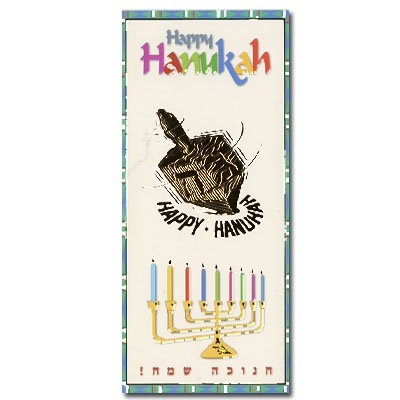 Jewish Hanukah Greeting Cards for Hanukkah. Money