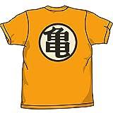 ドラゴンボール 亀仙流抜染Tシャツ オレンジ サイズ:M