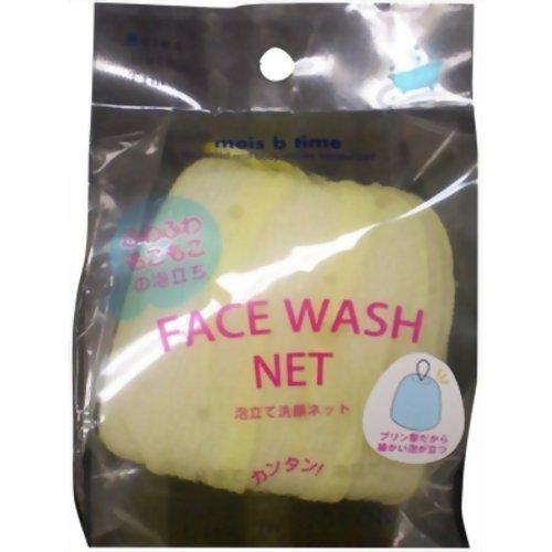SHO-BI 泡立て洗顔ネット イエロー