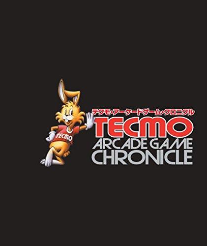 テクモ・アーケードゲーム・クロニクル(2DVD付)