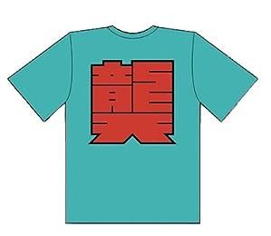 キルラキル Tシャツ 男性向け サイズ:L B:犬牟田