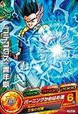 ドラゴンボールヒーローズ/JPB-27 ゴテンクス:青年期