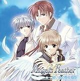 Angel's Feather オリジナルドラマCD