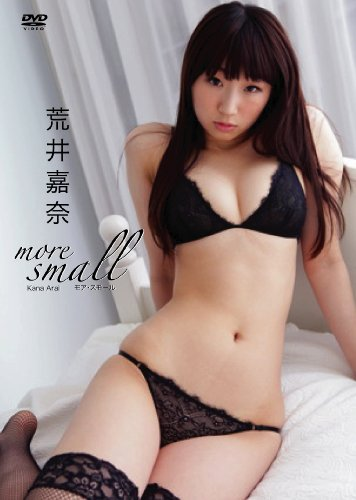 荒井嘉奈 more small [DVD]