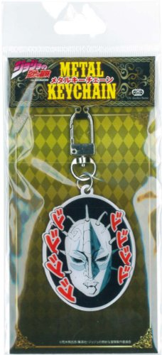 "TV anime ""JoJo's Bizarre Adventure"" Metal Key Chain ""stone mask"" (japan import)"