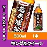 蕃爽麗茶 500ml 1本