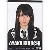 【AKB48 トレーディングコレクション】 菊池あやか
