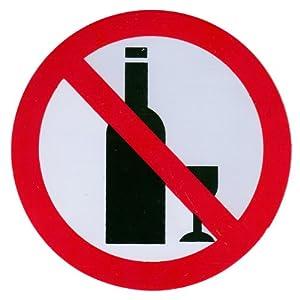 禁止マーク ステッカー 飲酒