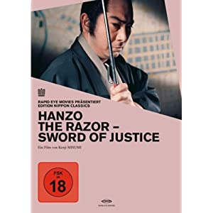 Hanzo-Sword of Justice (Omu) [Import allemand]