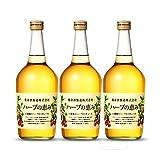 ハーブの恵み養命酒700ml×3本 養命酒製造
