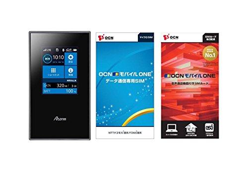NEC Aterm MR04LN 3B モバイルルーター (OCN モバイル ONE マイクロSIM付)&音声通話+LTEデータ通信SIMカード