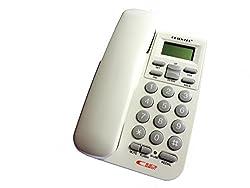 Inovera KX-T1555 LCD Caller ID Landline Telephone (White)