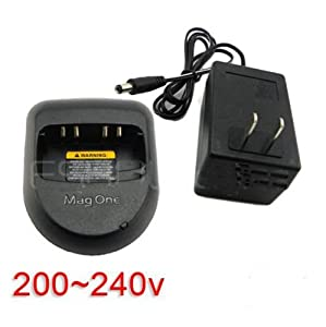EmBest New Rapid Single Unit Radio Battery Charger 220v for Motorola Mag One BPR40 A8 Walkie talkie