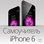 Teach Yourself iPhone 6 (Samouchitel' iPhone 6) [Russian Edition] | Russell Finch