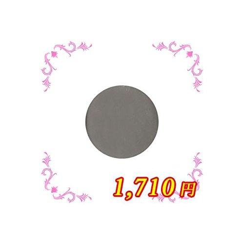 ing シーソー GYー01A 4g