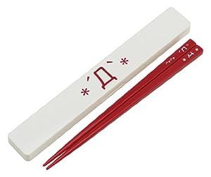 顔文字 スリム箸箱セット 18.0cm (ハァハァ) ABKS3