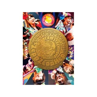 ZeppZeppHep World Premium Japan Tour 2013~見切り発車は蜜の味~(DVD)をAmazonでチェック!
