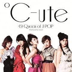 ℃-uteアルバム 8 Queen of J-POP(初回生産限定盤A)(DVD付)