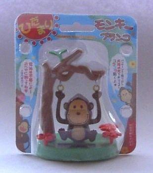 Hidamari Monkey Blanco - 1
