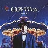 G.D.アトラクション(初回限定盤)(DVD付)