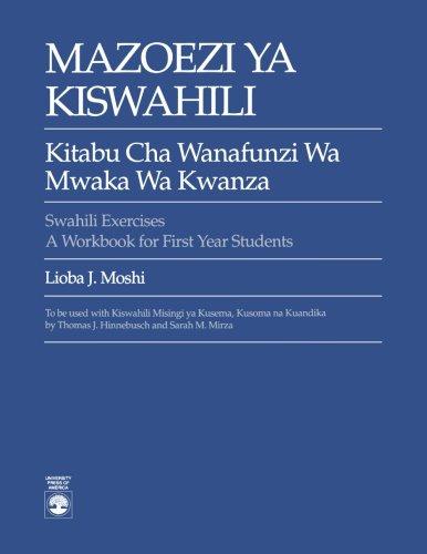 Mazoezi ya Kiswahili