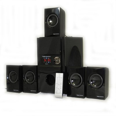New 5.1 Multimedia Powered Home Theater Surround 