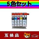 PIXUS iP4200 対応 キャノン Canon BCI-7E+9/5MP(BCI-9BK+4色セット)汎用インク 互換インク