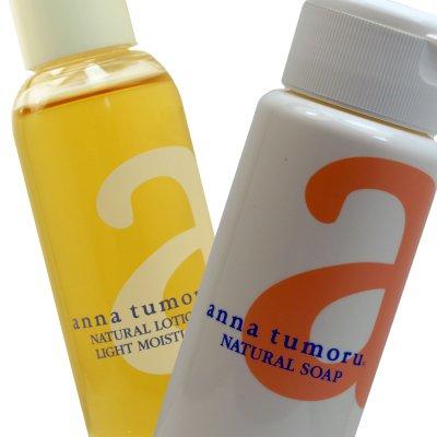 アンナトゥモール anna tumoru ナチュラルローションサマーホワイトエモリエント 120ml+ナチュラルソープ 45g