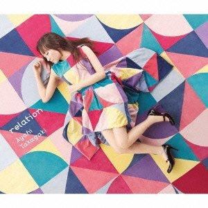 relation(初回生産限定盤)(DVD付)
