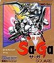 ゲームボーイ 魔界塔士Sa・Ga