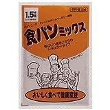 ナショナル ホームベーカリー用パンミックス食パンミックス(1.5斤用) SD-MIX51A