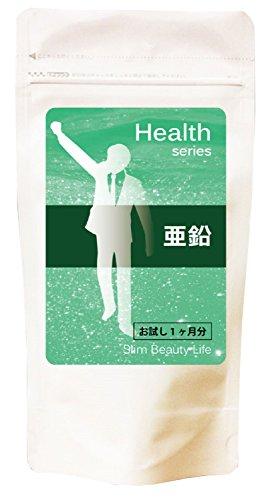 立山健康堂 24種タブレットシリーズ 1ヶ月分 亜鉛 30粒 15554