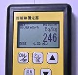 ベクレル表示で食品放射能汚染や土壌放射能汚染等を測定できるガイガーカウンター 放射線測定器 JG22N