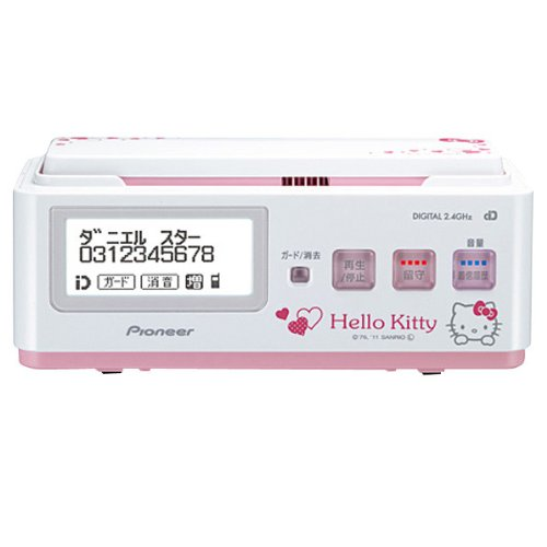 Pioneer digital full Cordless multi-line phone Hello Kitty model pink TF-FN2010KT-P