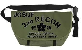 GATE 自衛隊 彼の地にて、斯く戦えり 特地第三偵察隊 メッセンジャーバッグ