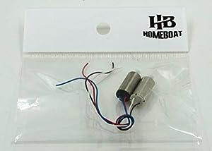 HB HOMEBOAT SYMA X5SW(Besser als X5C) WiFi Quadcopter Ufo mit FPV Video Live-Ubertragung Schwarz 2015 Neueste Modell - Geschenk HB HOMEBOAT Motor-Set