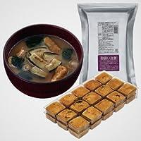 【まとめ買い】業務用なす汁(8.5gX30食)X10/ケース【アマノフーズのフリーズみそ汁:日本国内製造】