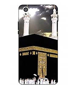 Make My Print Religion Printed Multicolor Hard Back Cover For One Plus X