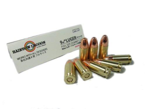 レインボーラグーン 9mm Luger フルサイズ 空撃ちダミーカート 【各社共通8発フルサイズ空撃ち用ダミーカート】