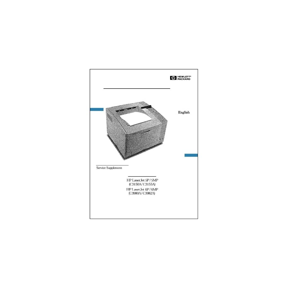 HP LaserJet Printer 5P/5MP/6P/6MP 117 Page Service Manual Supplement