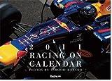2011 レーシングオンカレンダー(壁掛け)