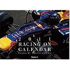 2011年度版レーシングオンカレンダー(壁掛け)