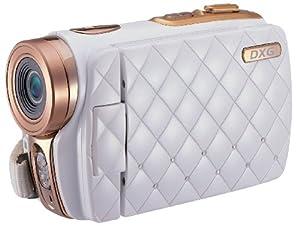 DXG USA DXG-535VW HD 8.0 Megapixel Riviera 720p HD Camcorder (White)