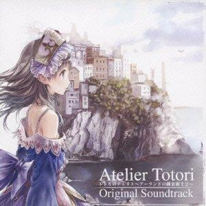 トトリのアトリエ~アーランドの錬金術士2 オリジナルサウンドトラック ゲーム・ミュージック SMD