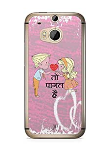 YuBingo Dil To Pagal Hai Mobile Case Back Cover for HTC One M8