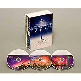 銀河鉄道の夜 PREMIUM DVD-BOX