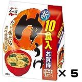 永谷園 生タイプみそ汁ゆうげ 徳用10食入×5