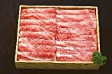 認定ブランド宮崎牛・バラ系肉(3kg)