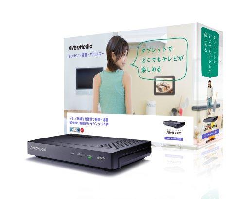 AVerMedia AVerTV F225 地デジ/BSデジタル/110度CSデジタル対応無線テレビチューナー iPad/Androidタブレット向け 日本正規代理店品 DV359 F225